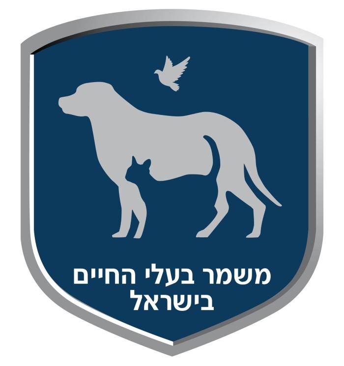 משמר בעלי החיים בישראל
