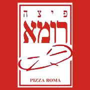 פיצה רומא קרית גת