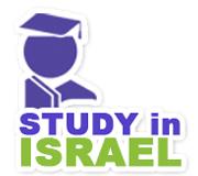 מנוע חיפוש המלגות ומסלולי הלימוד המתקדם בישראל