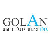 גולן רהיטים – נגרייה וגלריה בדרום תל אביב