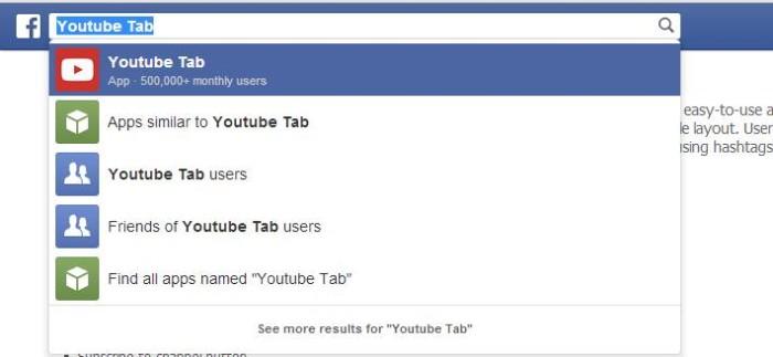 הטמעת אפליקציה בפייסבוק