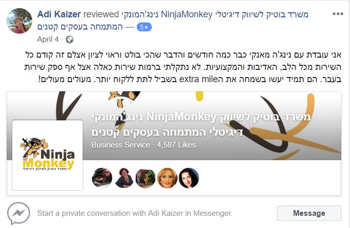 המלצה שיווק בפייסבוק עדי קייזר פילאטיס