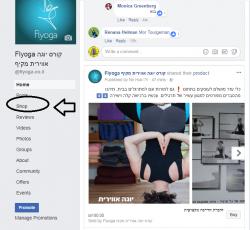 פייסבוק מרקט פלייס