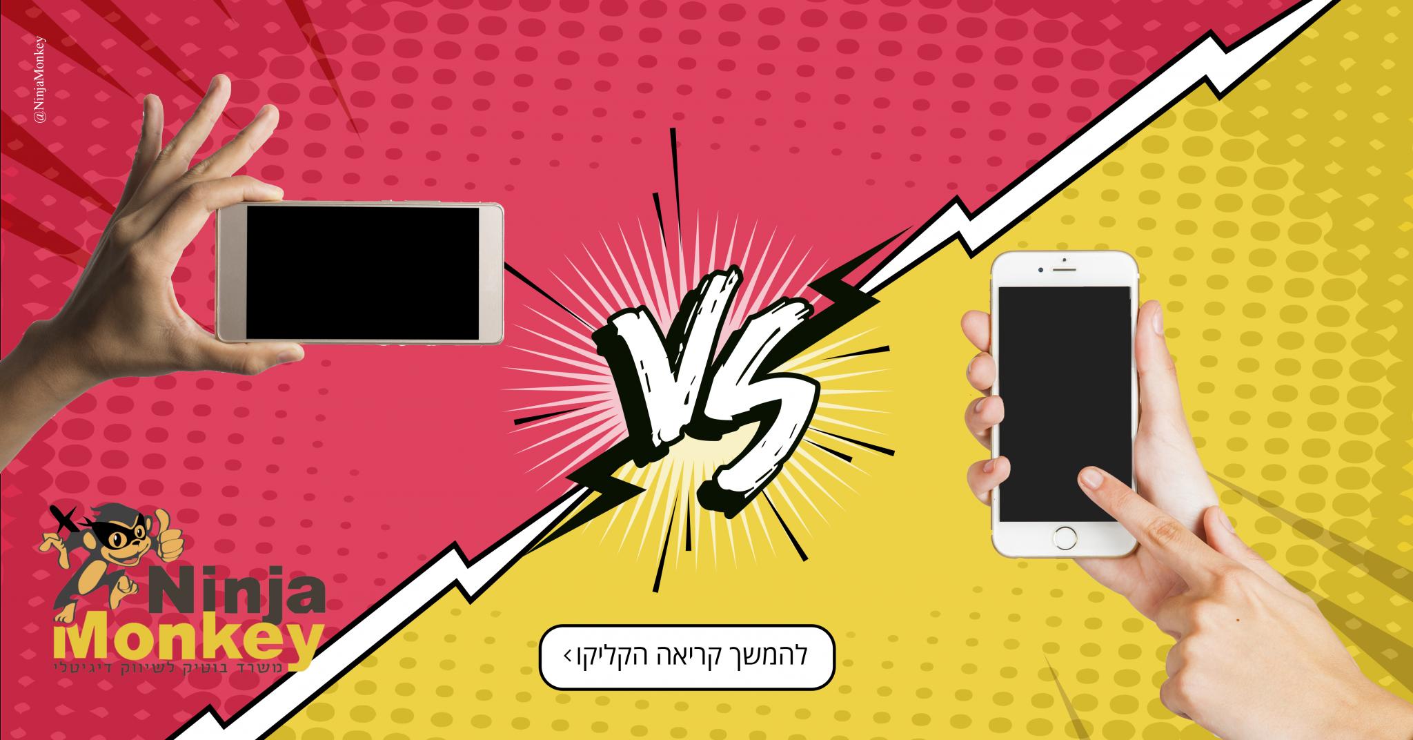 הגיע הזמן להכריע: מה עדיף עבור שיווק דיגיטלי? צילום לאורך או לרוחב?