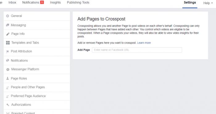 כלי פרסום הוידיאו בפייסבוק