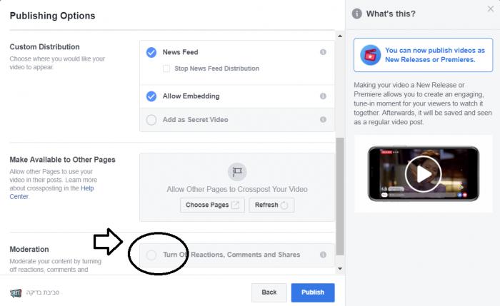 כלי פרסום וידיאו בפייסבוק